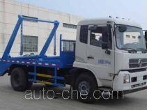 Yandi SZD5120ZBSD4 skip loader truck
