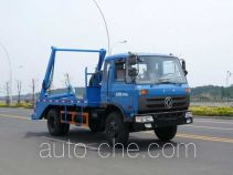Yandi SZD5120ZBSE4 skip loader truck
