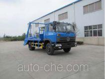 Yandi SZD5121ZBSE4 skip loader truck
