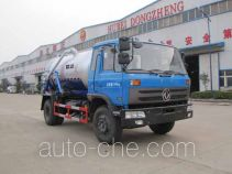 Yandi SZD5128GXWE4 sewage suction truck