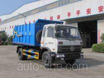Yandi SZD5128ZLJE4 dump garbage truck