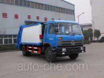 Yandi SZD5128ZYSE4 garbage compactor truck