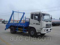 Yandi SZD5140ZBS skip loader truck