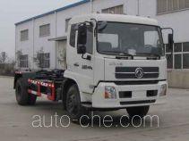 Yandi SZD5140ZXXD4 detachable body garbage truck