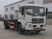 Yandi SZD5140ZXXD4 detachable body garbage truck
