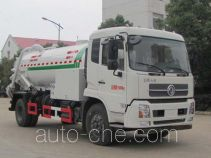 Yandi SZD5160GQWD5V sewer flusher and suction truck