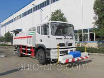 Yandi SZD5160GQXEZ5 street sprinkler truck