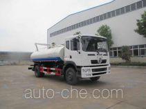 Yandi SZD5160GXEZ5 suction truck