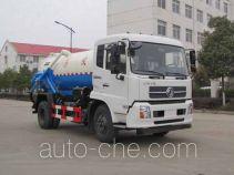 Yandi SZD5160GXWD4 sewage suction truck