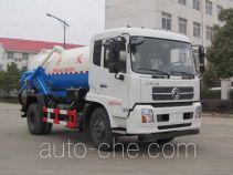 Yandi SZD5160GXWD5V sewage suction truck