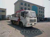Yandi SZD5160JSQD4 truck mounted loader crane