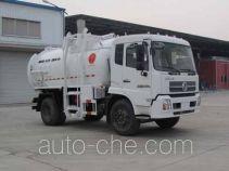 Yandi SZD5160TCAD4 food waste truck