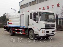 Yandi SZD5160TDYD5V пылеподавляющая машина