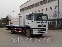 Yandi SZD5160TDYEZ5 dust suppression truck