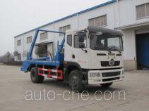 Yandi SZD5160ZBSEZ5 skip loader truck