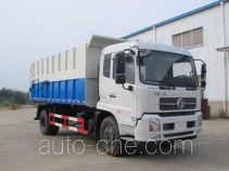 炎帝牌SZD5160ZDJD5V型压缩式对接垃圾车