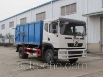 炎帝牌SZD5160ZDJEZ5型压缩式对接垃圾车