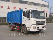 Yandi SZD5160ZLJD dump garbage truck