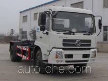 Yandi SZD5160ZXXD5 detachable body garbage truck
