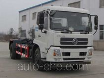 Yandi SZD5160ZXXD5 detachable body garbage truck
