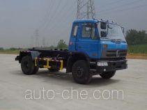 Yandi SZD5160ZXXE detachable body garbage truck