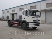 Yandi SZD5160ZXXEZ5 detachable body garbage truck
