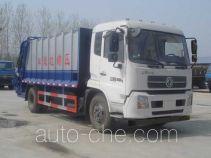 Yandi SZD5160ZYS garbage compactor truck
