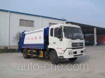 Yandi SZD5160ZYSD5V garbage compactor truck