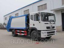 Yandi SZD5160ZYSEZ5 garbage compactor truck