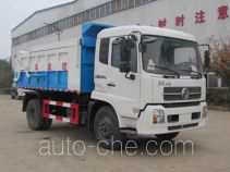Yandi SZD5163ZLJD4 dump garbage truck