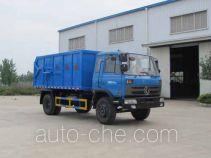 Yandi SZD5163ZLJE4 dump garbage truck