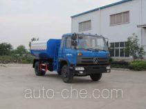 Yandi SZD5168ZZZE5 self-loading garbage truck