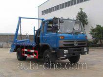 Yandi SZD5164ZBSE4 skip loader truck
