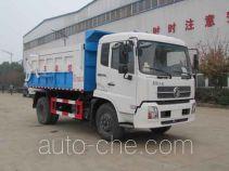 Yandi SZD5164ZLJD4 dump garbage truck