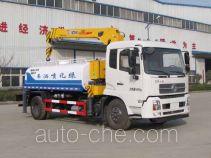 Yandi SZD5165GPSD5 sprinkler / sprayer truck