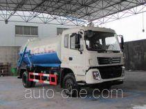 Yandi SZD5165GXWED4 sewage suction truck