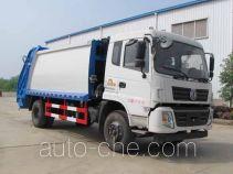 Yandi SZD5165ZYSED4 garbage compactor truck