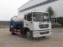 Yandi SZD5166GXWDA4 sewage suction truck
