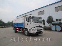 Yandi SZD5167ZDJCG5 стыкуемый мусоровоз с уплотнением отходов