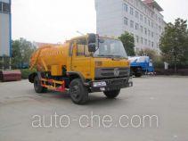 Yandi sewer flusher and suction truck