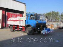 Yandi SZD5168GQXE5 street sprinkler truck