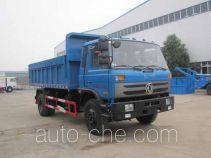 Yandi SZD5168ZLJE5 dump garbage truck
