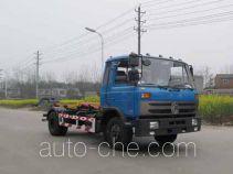 炎帝牌SZD5168ZXXE5型车厢可卸式垃圾车