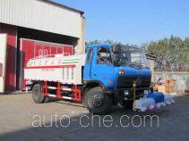Yandi SZD5169GQXE5 street sprinkler truck