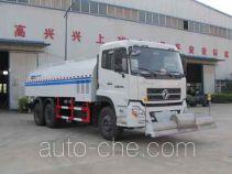 Yandi SZD5250GQXD12 street sprinkler truck
