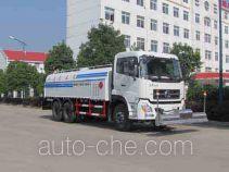 Yandi SZD5250GQXD4 street sprinkler truck