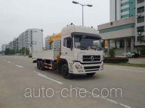 Yandi SZD5250JSQD4 truck mounted loader crane