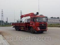 Yandi SZD5250JSQE5 truck mounted loader crane