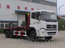 Yandi SZD5250ZXXD4 detachable body garbage truck