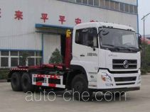 Yandi SZD5250ZXXD5 detachable body garbage truck